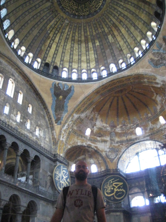 Rotunda at the Hagia Sophia